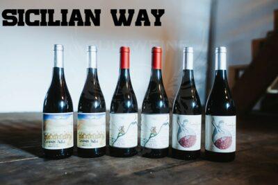 Sicilianway 400x267 - Sicilianway